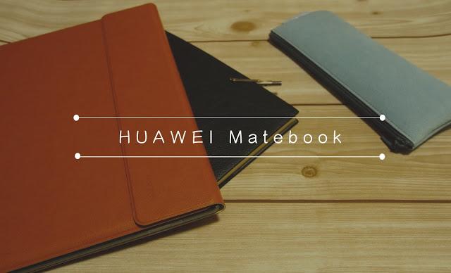【HUAWEI Matebook レビュー】キーボードカバーとセットで日常生活に馴染みすぎる2in1PC