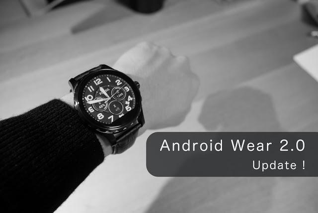 【Fossil Q Marshal】よりシンプルに。より使いやすく(?)Android Wear 2.0アップデート開始!