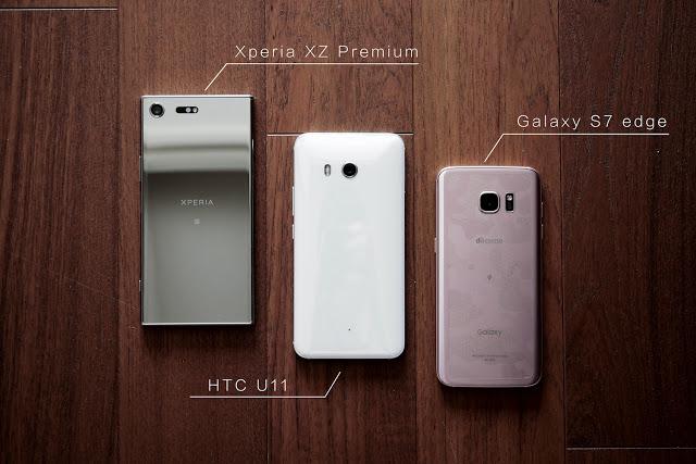 Xperia XZP vs HTC U11 vs Galaxy S7 edgeでカメラ比較!あなたは誰が好み?