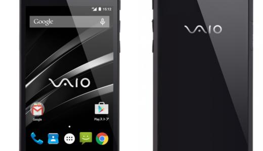 VAIO株式会社が当社初のスマートフォン「VAIO phone」正式発表!