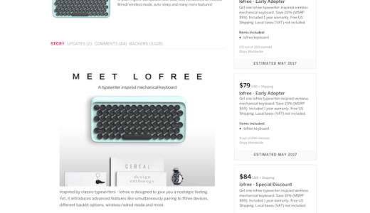 手続きが簡単だったのでINDIEGOGOで「lofree」に出資してみました