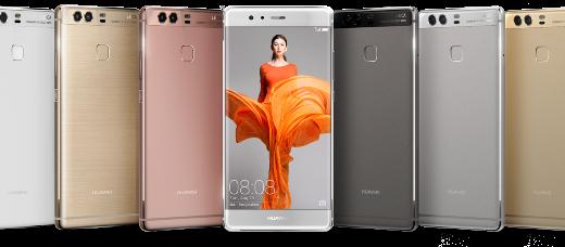 ファーウェイ、ベゼルレスでデュアルカメラの「Huawei P9」発表! LEICAレンズ搭載