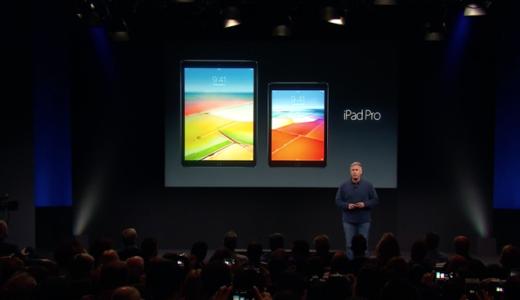 iPad Proに9.7インチモデルが追加 なんと256GBモデルも