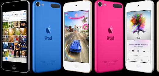 AppleのiPodシリーズがアップデート iPodTouchがA8プロセッサ搭載で64bit化し128GBモデルも