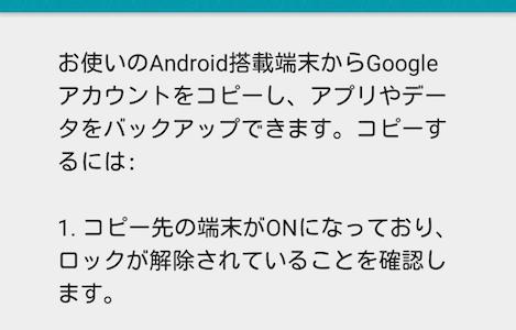 Nexus6に機種変更したのでレビュー!  外観・付属品など