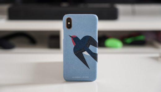 春、気分と共にiPhoneのケースもリフレッシュ。モダンなデザインと淡い色合いがおしゃれな「RYO TAKEMASA×DELFONICS iPhone XSケース」