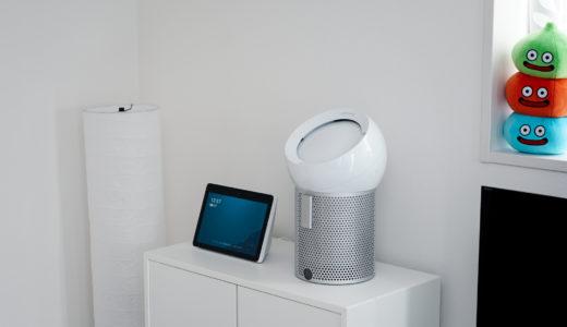 綺麗な空気と暮らそう。ダイソンの「Pure Cool Me」を購入したら、一人暮らし部屋が更に快適になった