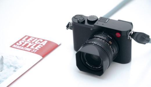 【Leica Q2】それは4年越しの恋。23の夏、ついにライカを買う。