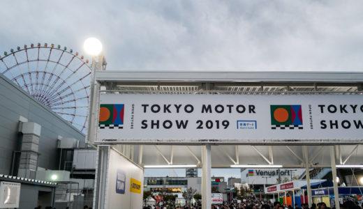 【WalkWithLeica #3】東京モーターショー初参加!気になるクルマを一斉に見てきた