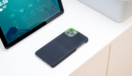 プレイにアツくなるスマホゲーマーへ。排熱性能と本体保護を両立するiPhone 11 Pro向けケース「Razer Arctech Slim」