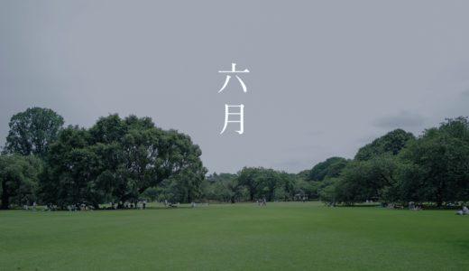 【WalkWithLeica #5】梅雨時期の新宿御苑を歩いて言の葉の庭を感じたい。