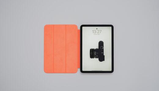 これを買わずして2021年は終われない。iPad mini(第6世代)開封レビュー!