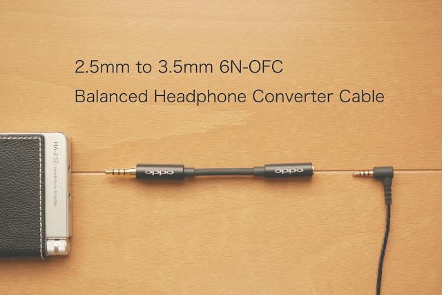 AKの2.5mm4極イヤホンとポータブルアンプ「HA-2・SE」のユーザーにオススメしたい、純正変換ケーブル
