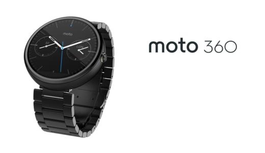 Moto360の後継機は「Smelt」というコードネームで開発中?