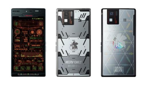 エヴァンゲリオンスマートフォン開発委員会が誕生 今年末にSIMフリースマホを発売予定