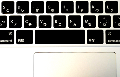 【lofree】MacのUS配列でも快適に日本語入力を切り替えたいなら「Karabiner-Elements」がおすすめ
