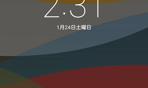 ようやくNexus7(2013)にAndroid5.0のアップデートがやってきた!