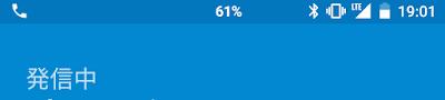 Y!mobile、Nexus6をAndroid6.0.1にアップデート  VoLTE対応?