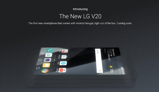 Android 7.0 Nougatが正式リリース まずはNexus端末から