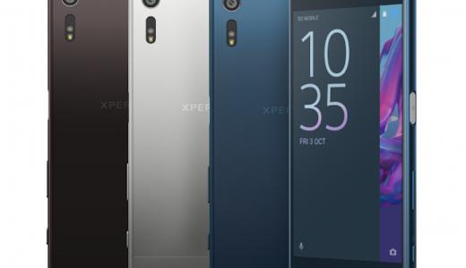 【IFA 2016】Xperia Xの新フラグシップとコンパクトモデル「Xperia XZ・Xperia X Compact」を発表!