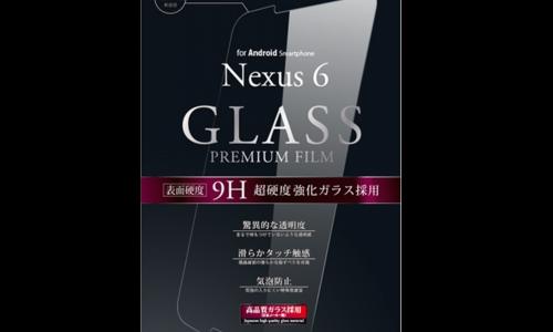 Nexus6を徹底保護するために買ったもの