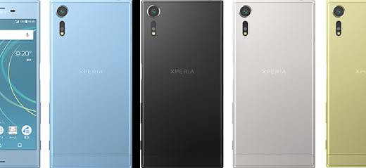 【SoftBank】2017年夏モデル4機種を先駆けて発表するも、Galaxyは無し