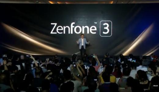 ASUS、デザインを刷新した「Zenfone 3」正式発表! 大画面モデルや性能怪獣な上位モデルも