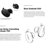 【Bose Noise Cancelling Earbuds 700】BOSEもノイキャン完全ワイヤレスイヤホンを現在開発中!発売は2020年前半