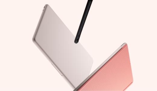サブで1台欲しい!淡い色合いが可愛い「PixelBook Go」登場。素のPixelBookとの違いは?