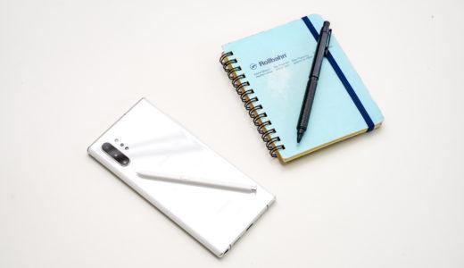 手のひらに収まる大画面とSペンの組み合わせが最高な「Galaxy Note10+」簡易レビュー。#GalaxyHarajukuレンタルプログラム
