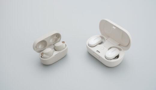 両方違って、両方良い。「WF-1000XM4」を購入したので「QuietComfort Earbuds」と比較してみたり