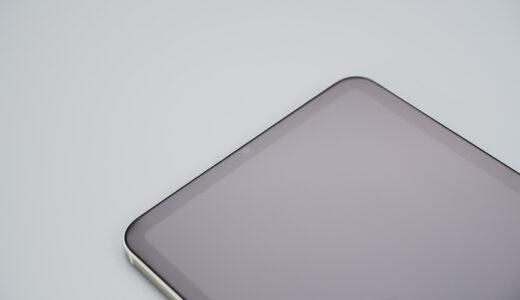 ディスプレイを美しく守る1枚硝子。NIMASOのiPad mini(第6世代)用ガラスフィルムがとても良い
